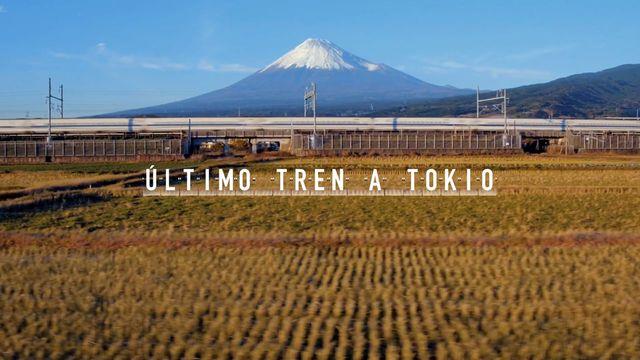 Último Tren a Tokyo: Episódio 3: Kioto