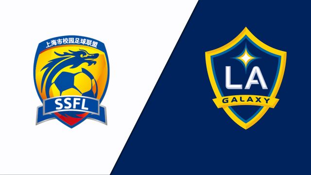 Shanghai Footbal Team vs. LA Galaxy