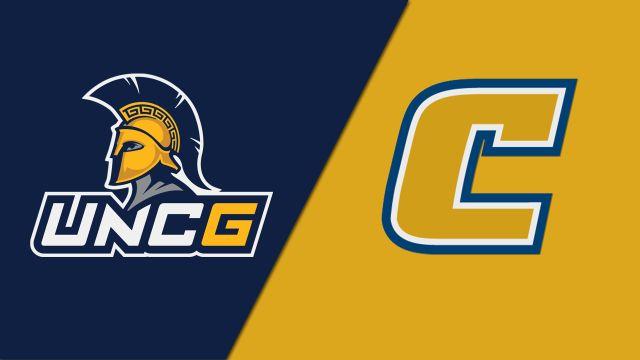 UNC Greensboro vs. Chattanooga (Softball)