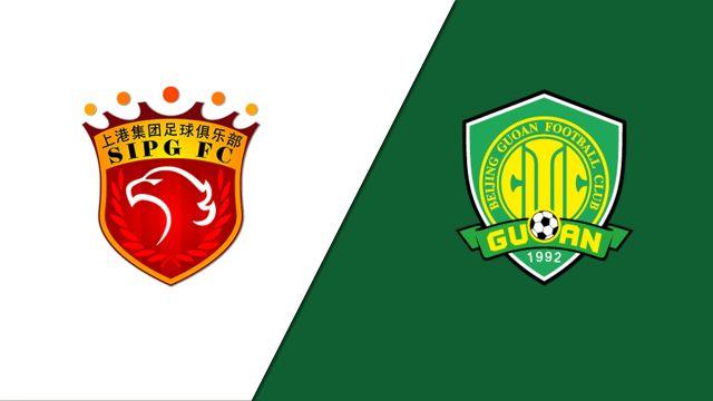 Shanghai SIPG vs. Beijing Sinobo Guoan