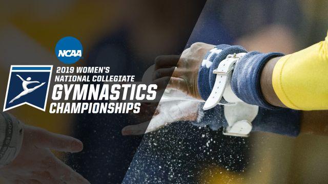 NCAA Women's Gymnastics Baton Rouge Regional: Utah, Minnesota, BYU, Arkansas (Second Round)