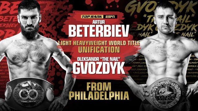 Beterbiev vs. Gvozdyk (Main Card)