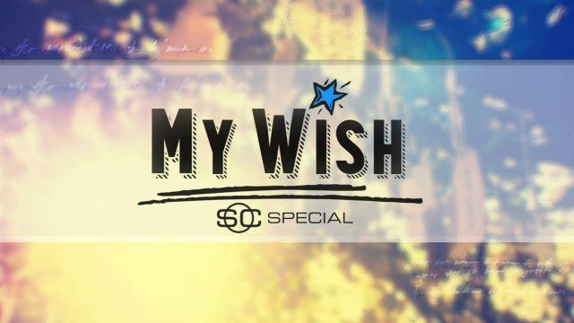 SportsCenter Special: My Wish