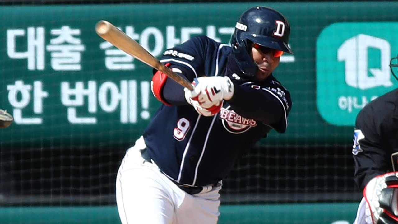 Doosan Bears vs. LG Twins | Watch ESPN