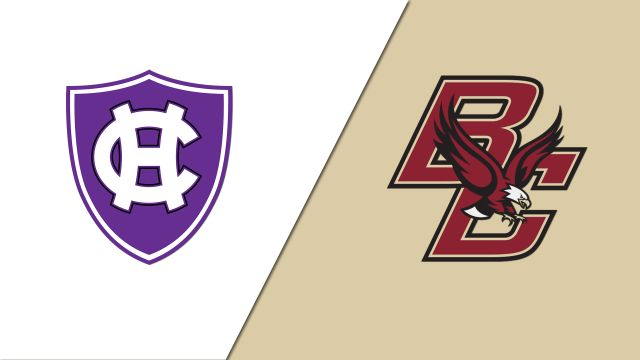 Holy Cross vs. Boston College (Softball)
