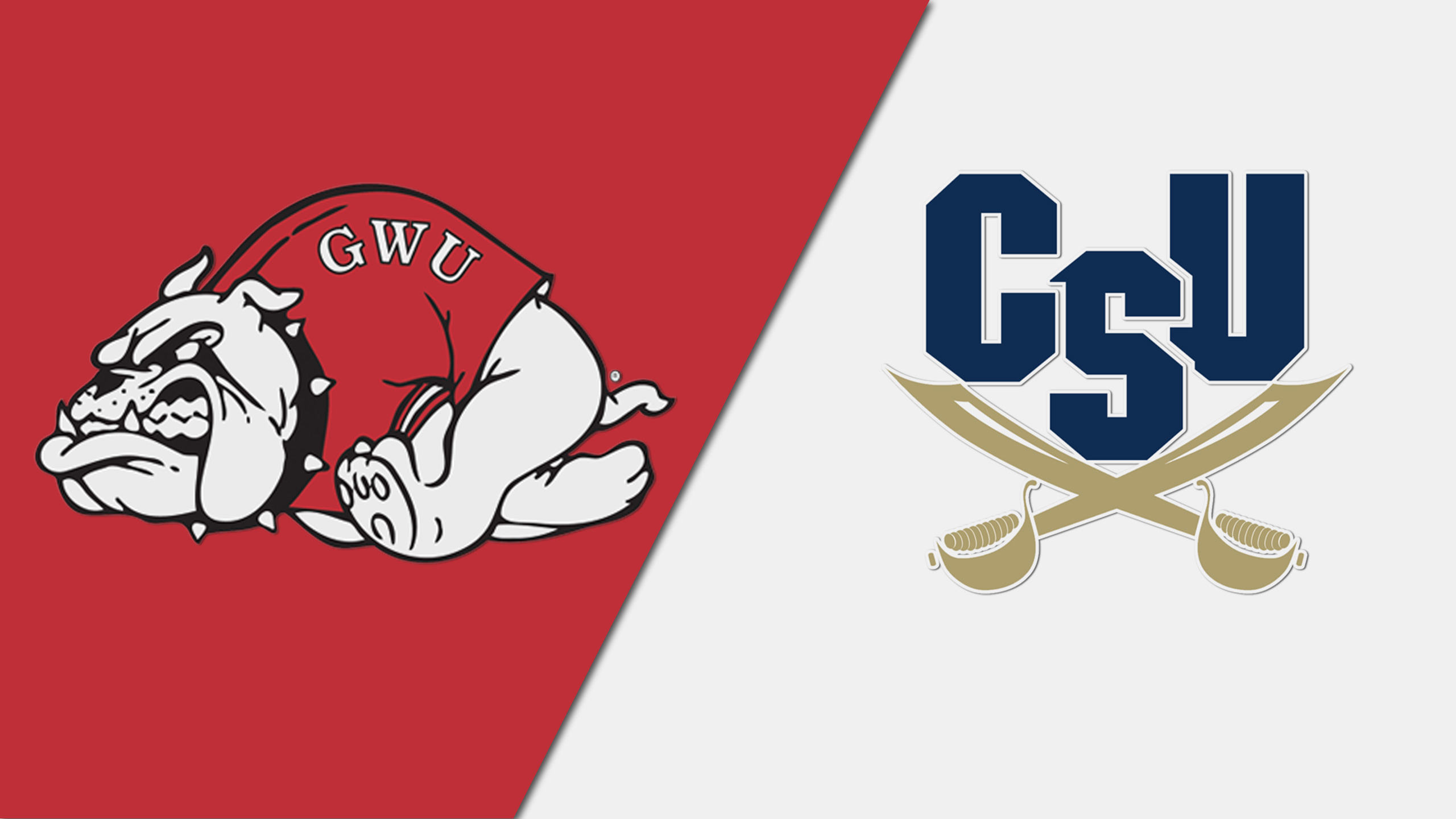 Gardner-Webb vs. Charleston Southern (Softball)